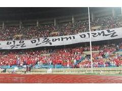 【悲報】日本サッカー協会が東アジアサッカー連盟(EAFF)に提訴! ⇒ 実はEAFFは韓国サッカー協会が運営