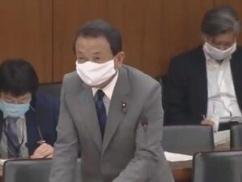 立憲民主「日本の民度が高い発言を反省しろ」⇒ 麻生大臣「強制しないと何もできない韓国人と一緒にせんで下さい」