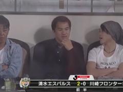 【画像】エスパルス×フロンターレの試合を並んで観戦するマインツ岡崎 & シャルケ内田!