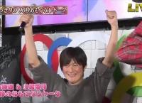 【AKB48】テル岩本、推し増しか?www