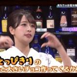 『日向坂46井口眞緒、新しい日本語を作り出す!笑【ひらがな推し】』の画像