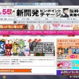 『【テレビ出演】テレ朝・お願いランキング』の画像