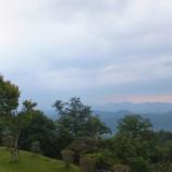 『兵庫県猪名川町・大野アルプスランドへ』の画像