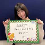 『【乃木坂46】きいちゃん、なぜいつも時間が・・・』の画像