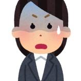 『任天堂さん、コロナのおかげでボロ儲け(前年同期比で純利益+541.3%)してしまうwwwwwwww』の画像