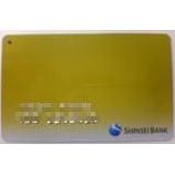 『新生銀行「国際キャッシュカード」』の画像
