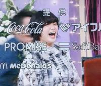 【欅坂46】次回(9月3日)「しゃべくり007」てち登場!!めっちゃ笑顔だー!