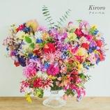 『CD Review:Kiroro「アイハベル」』の画像