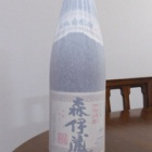 『焼酎「森伊蔵」』の画像