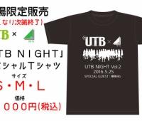 【欅坂46】『UTB NIGHT Vol.2』オフィシャルコラボグッズを発表!Tシャツほしい・・・