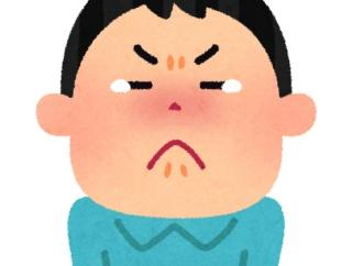 【画像】京産大さん、飲食店出禁になるwwwww