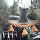 『小網神社に初参拝』の画像