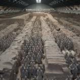 『行った気になる世界遺産 秦始皇帝陵及び兵馬俑』の画像