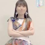 『【乃木坂46】これは・・・高山一実、完全に怒ってる模様・・・』の画像