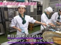 【乃木坂46】料理場面での寺田蘭世wwwwwww ※gifあり