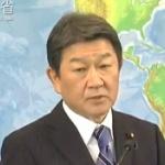 【動画】茂木外相、記者の尖閣質問にバッサリ!「尖閣に領土問題は存在していない」