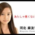 【芸能】「You see.」久本雅美、カメラの前で謝罪を要求される…許してくれない、帰国子女。