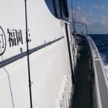『遊漁船船長への道(3)』の画像
