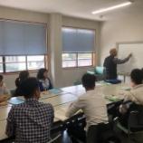 『ベトナム 日本語研修1回目』の画像