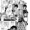 1月31日コミックトレジャー27 合同誌参加