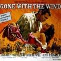 風と共に去りぬ 無料動画