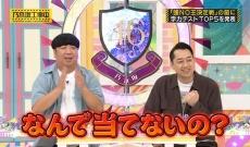 【乃木坂46】北川悠理、優勝!!!!!!!!!!!キタ━━━━(゚∀゚)━━━━!!