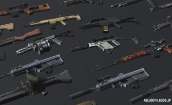Modern Firearms v2.5