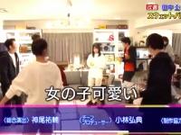 【日向坂46】夜会にパジャマこさかなくるーーーーー!!!!!!