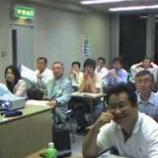 『戸田市商工会館にてホームページ活用講座開催』の画像