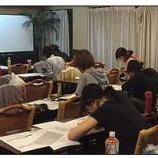 『トキワ荘プロジェクト「漫画ネーム講座」6か月13万円の効果は?』の画像