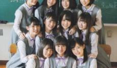 乃木坂4期生が最強すぎて世代交代できちゃう!