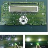 『トヨタbB エアコンパネルのLED打ち換え(交換)作業』の画像