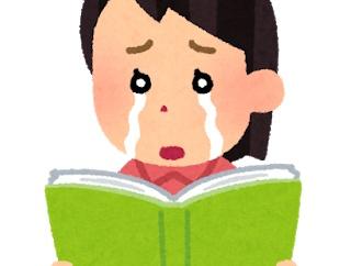 【悲報】鬼滅にハマった娘にHUNTER×HUNTERをチラ見せした結果wwwwwwww