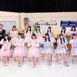 『[出演情報] 本日(7月31日) TBSチャンネル1「イコノイ、どーですか? 特別版」第15回放送!【イコラブ、ノイミー】』の画像