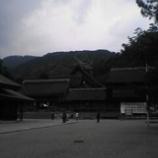 『島根(出雲)の旅』の画像
