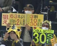 阪神 近本、球団63年ぶりの偉業達成なるか