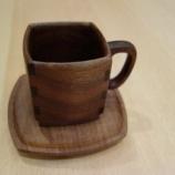 『飛騨高山SWING社のコーヒーカップ』の画像