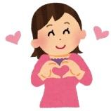 『【画像】蓮舫の長女がすんごい可愛いwwwwww』の画像