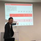 『オカビズ秋元さん地域産業支援セミナー』の画像