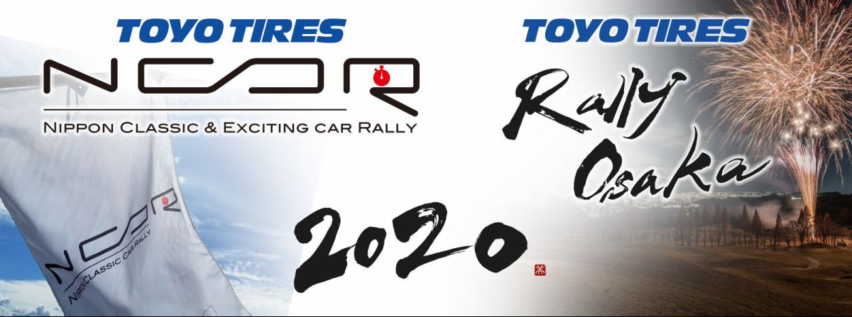 TOYOTIRES NCCR 2020 / Rally Osaka 2020 イメージ画像
