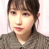 『[動画]2021.01.19(21:44~) SHOWROOM 「=LOVE(イコールラブ) 山本杏奈」@個人配信【イコラブ】』の画像
