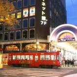 『札幌市電 8500形』の画像