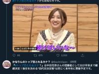 【日向坂46】美穂は来秋に向けて特訓か!?