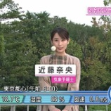 『【画像】今日の近藤奈央さん 9.29』の画像