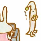 『(昔の話)うめきやさん幽霊とハヤス』の画像