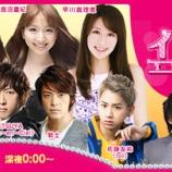 『MBSラジオ「イマドキッ」毎週木曜日のレギュラーに齊藤京子が決定!』の画像
