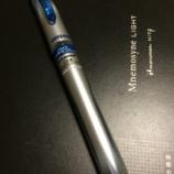 『あの「低価格万年筆」プレピーに、EF( 極細0.2mm ) が登場していた』の画像