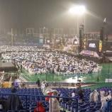 『【乃木坂46】『4th YEAR BIRTHDAY LIVE@明治神宮球場』1日目 セットリスト・レポートまとめ!!』の画像