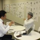 『第2弾 女性の相談者さんのご紹介 !(^^)! 』の画像