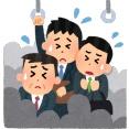 【鋭い】台湾の学生たちに「日本人が出社にこだわるのはなぜか」意見を聞いた結果wwwww